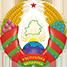 Сайт депутата Палаты Представителей Национального собрания Республики Беларусь Левшунова Олега Федоровича